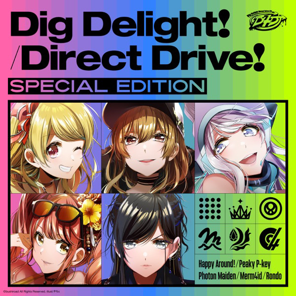[200422]D4DJ - Dig Delight!/Direct Drive! Special Edition[mp3][320K]